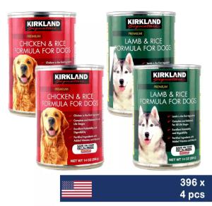 Kirkland Canned Dog Food